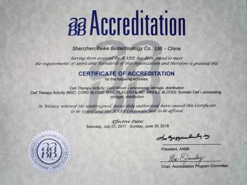 Certificat de certification AABB décerné à Beike Biotechnology